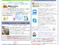 [岡山]サポステ_2020年6月より面談・セミナーを再開します。