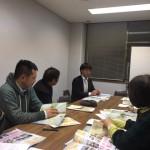 協同集会in東総終了後第2階実行委員会