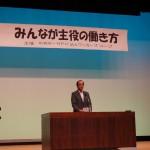 挨拶する松井広島市長